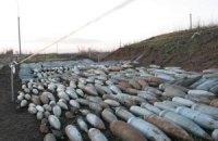 На Луганщині планують утилізувати боєприпаси на 29 млн грн