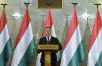Угорщина відмежується від Сербії стіною