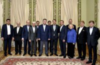 Порошенко собрал в Киеве мировых политиков и экономистов