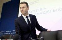 Зеленський звільнив главу ДБР Трубу і призначив на цю посаду тимчасову в.о.