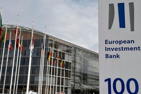 Україна підписала з ЄІБ три кредитні угоди на 640 млн євро
