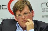 Розенко: выполнять закон о налоге на роскошь никто не будет
