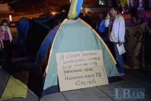 """Участники """"врадиевского марша"""" готовятся повторить поход на Киев"""