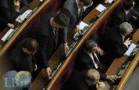 Рада ухвалила пакет законопроектів для скасування віз із ЄС