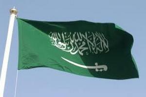Саудовская Аравия потребовала от России прекратить военную операцию в Сирии