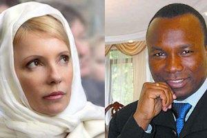 Аделаджа изгнал бесов из Тимошенко, - помощник пастора