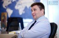 Зеленський пропонував Клімкіну не залишати посаду міністра закордонних справ