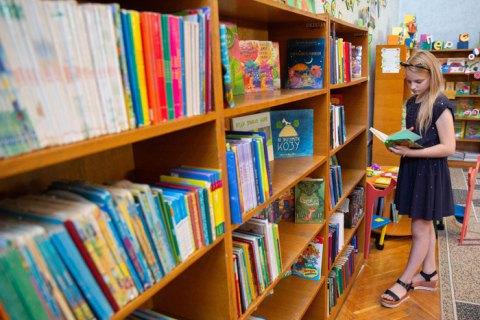 Украинский институт книги закупит 670 тыс книг для библиотек