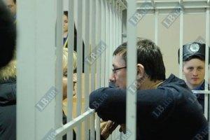 Апеляційний суд розгляне по суті скаргу Луценка