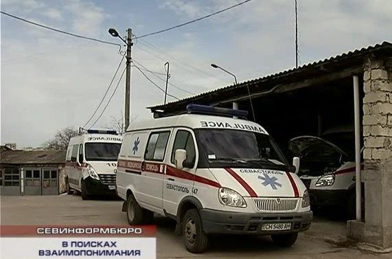 Стоп-кадр з місцевого телеканалу НТС