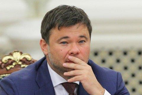 Зеленский подписал указ об увольнении Богдана и назначил на его должность Ермака (обновлено)