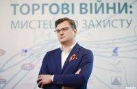 Мальта визнала українські цифрові сертифікати про вакцинацію, - Кулеба
