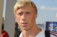 От требований российского нападающего у англичан волосы на голове дыбом встали