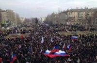 Донецкий горсовет принял решение о проведении референдума