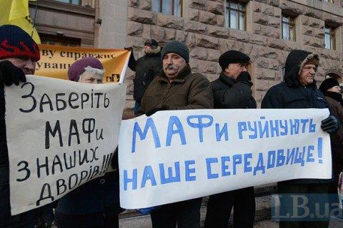 Київська влада обіцяє віддати незаконні МАФи бійцям АТО
