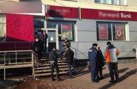 В Киеве ограбили отделение Forward Bank