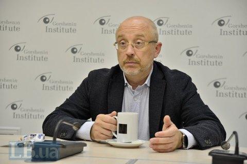 """Столичных чиновников будут приучать работать оперативно и после """"Евровидения"""", - Резников"""