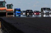 Кабмін запланував вкласти в дороги понад 8,6 млрд гривень