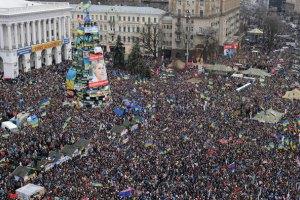Майдан поддерживает половина украинцев, - опрос R&B