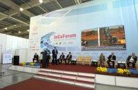 """""""Нибулон"""" с помощью телемоста запустил строительство речного терминала – из ивестфорума в Запорожье"""