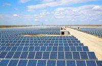 """Производители """"зеленой"""" энергии призвали Кабмин отказаться от кулуарных решений"""