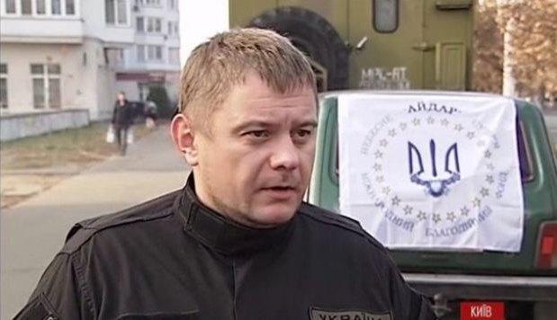 Сергей Граб