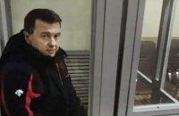 Суд освободил из-под стражи бывшего мужа Подкопаевой Нагорного