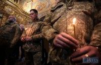 У Михайлівському соборі провели панахиду за захисниками Донецького аеропорту