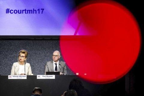 У Нідерландах розпочали чергові судові слухання щодо МН17