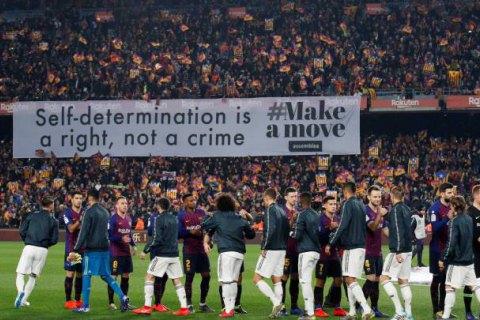 """Матч """"Барселона"""" - """"Реал"""" перенесли на невизначений термін"""