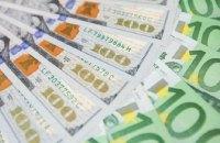 Нацбанк продал на межбанке еще $44,5 млн