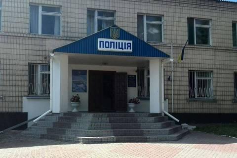 Начальник полиции Киевской области прокомментировал полицейский произвол в Кагарлыке