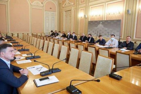 """ВСК признала неудовлетворительной работу наблюдательного совета """"Укрзализныци"""" и предлагает уволить правление компании"""