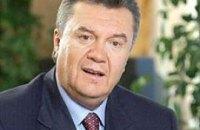 Янукович поздравил свою первую учительницу