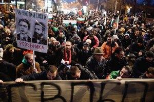 Болгарию охватили массовые акции протеста