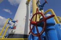 Украина увеличила тариф на транспортировку российского газа в полтора раза