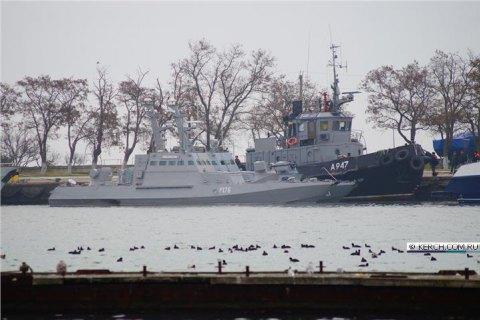Главная военная прокуратура Украины объявила подозрение 8 российским пограничникам