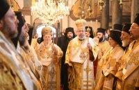 Кипрская церковь сделала шаг к признанию ПЦУ