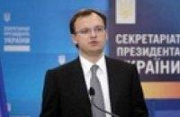 Кислинский в СБУ займется Голодомором