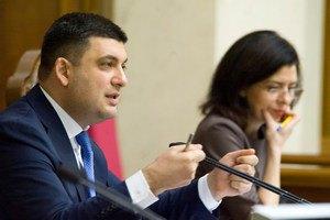 Гройсман анонсував голосування про депутатську недоторканність у п'ятницю
