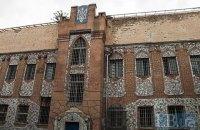 В Лукьяновском СИЗО объявили карантин из-за кори