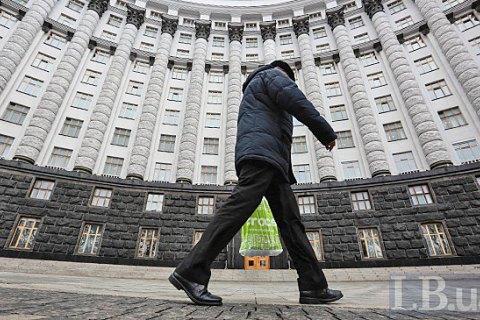 Кабмин сократит 18 тысяч сотрудников районных администраций