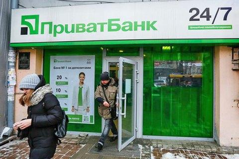 Нацбанк радить кримчанам повторно звернутися в Приватбанк