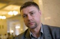 Депутат Ради Купрій подав документи для реєстрації кандидатом у президенти