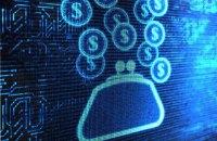 Блокчейн допоможе здійснювати державні процеси прозоро, - Прилепа