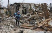 В Донецке сообщили о гибели семи гражданских в четверг