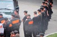МВС роззброїло службу охорони заводу Коломойського (оновлено)