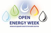 """Международный энергетический форум """"Неделя Открытой Энергетики"""" (OPEN ENERGY WEEK) - 23-27 октября 2017"""