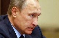 Путін скасував усі публічні заходи