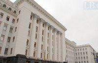 Здание Администрации президента не соответствует музейным потребностям, - Национальный художественный музей